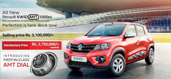 Renault KWID AMT Resized