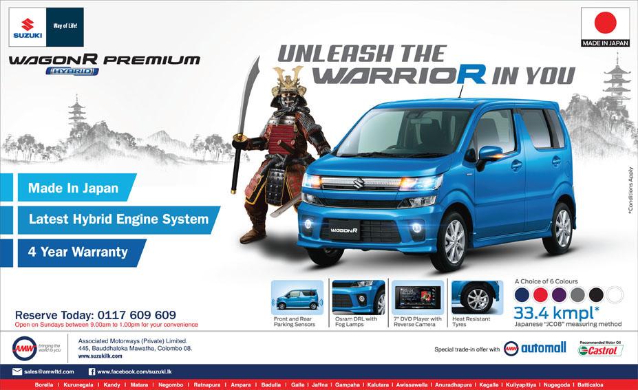 WagonR Premium